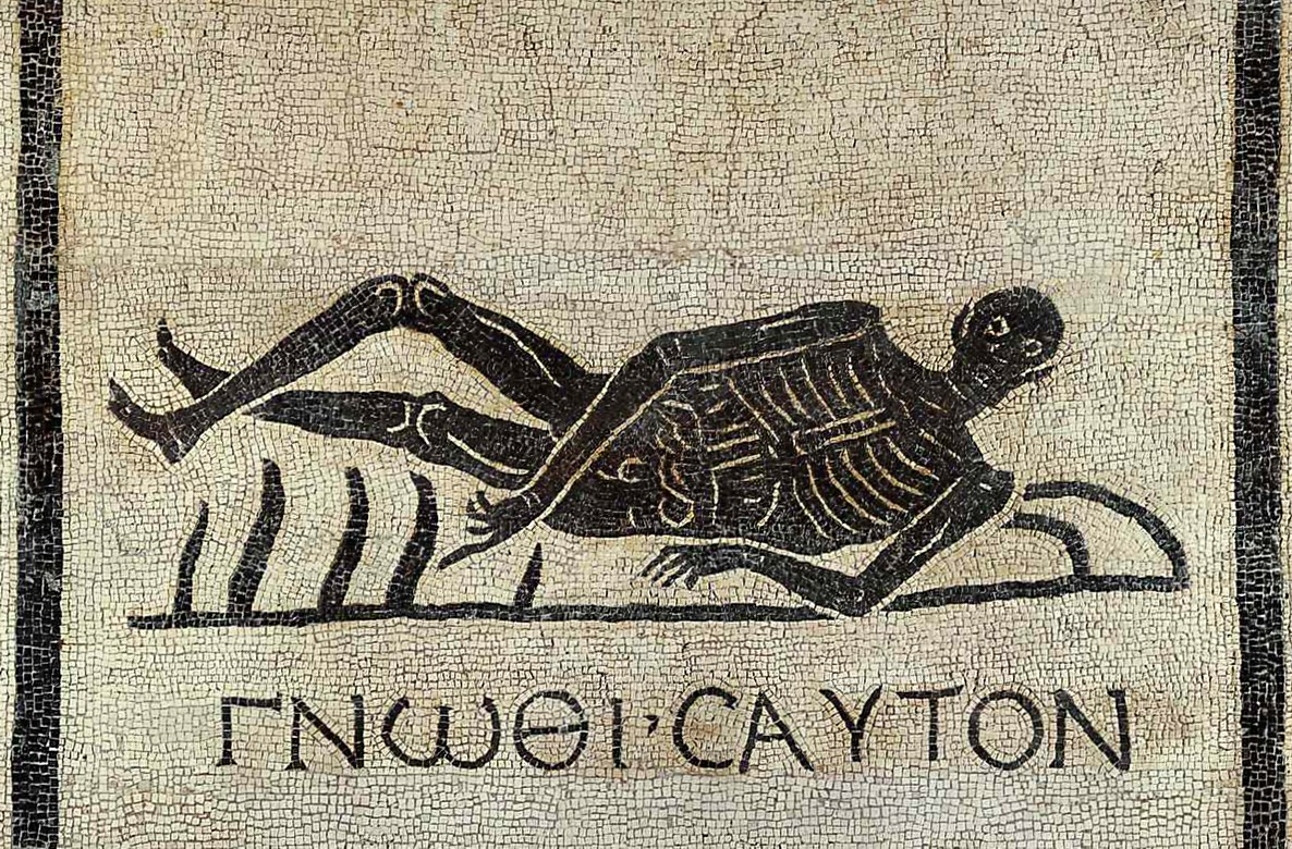"""Roman mosaic, excavated at the Convent of San Gregorio - Greek inscription reads """"Know thyself"""" - National Museum, Rome"""